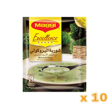 Maggi Excellence Broccoli Soup (10 pack) - Sanadeeg