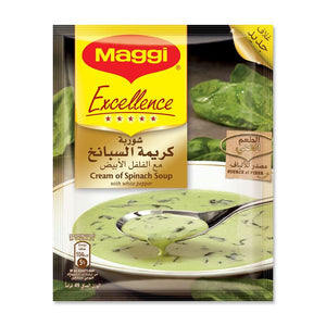 Maggi Excellence Cream Of Spinach (10 pack) - Sanadeeg