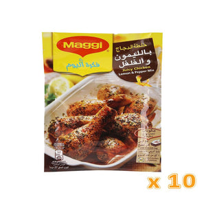 Maggi Juicy Chicken Barbecue Mix (10 pack) - Sanadeeg