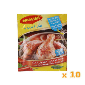 Maggi Juicy Chicken Hot And Spicy (10 pack) - Sanadeeg