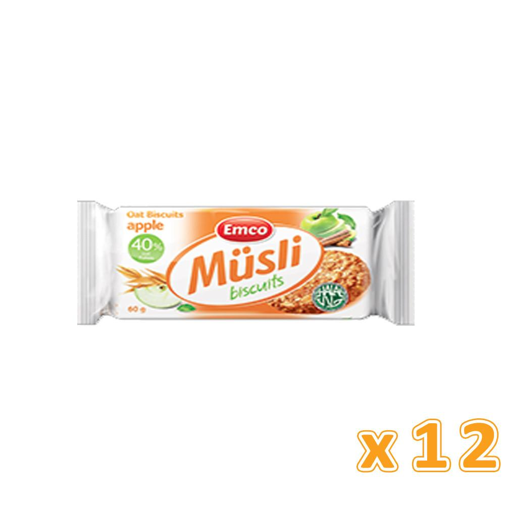 EMCO - Musli Biscuits Apple Cinnamon (12 X 60 gm) - Sanadeeg