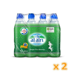 Al Ain Water Sports Cap (24 x 500 ml) - Sanadeeg
