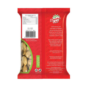 BAYARA ALMONDS SHELLED (400 gm) - Sanadeeg