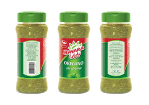 BAYARA OREGANO PIZZA  (330 ml) - Sanadeeg