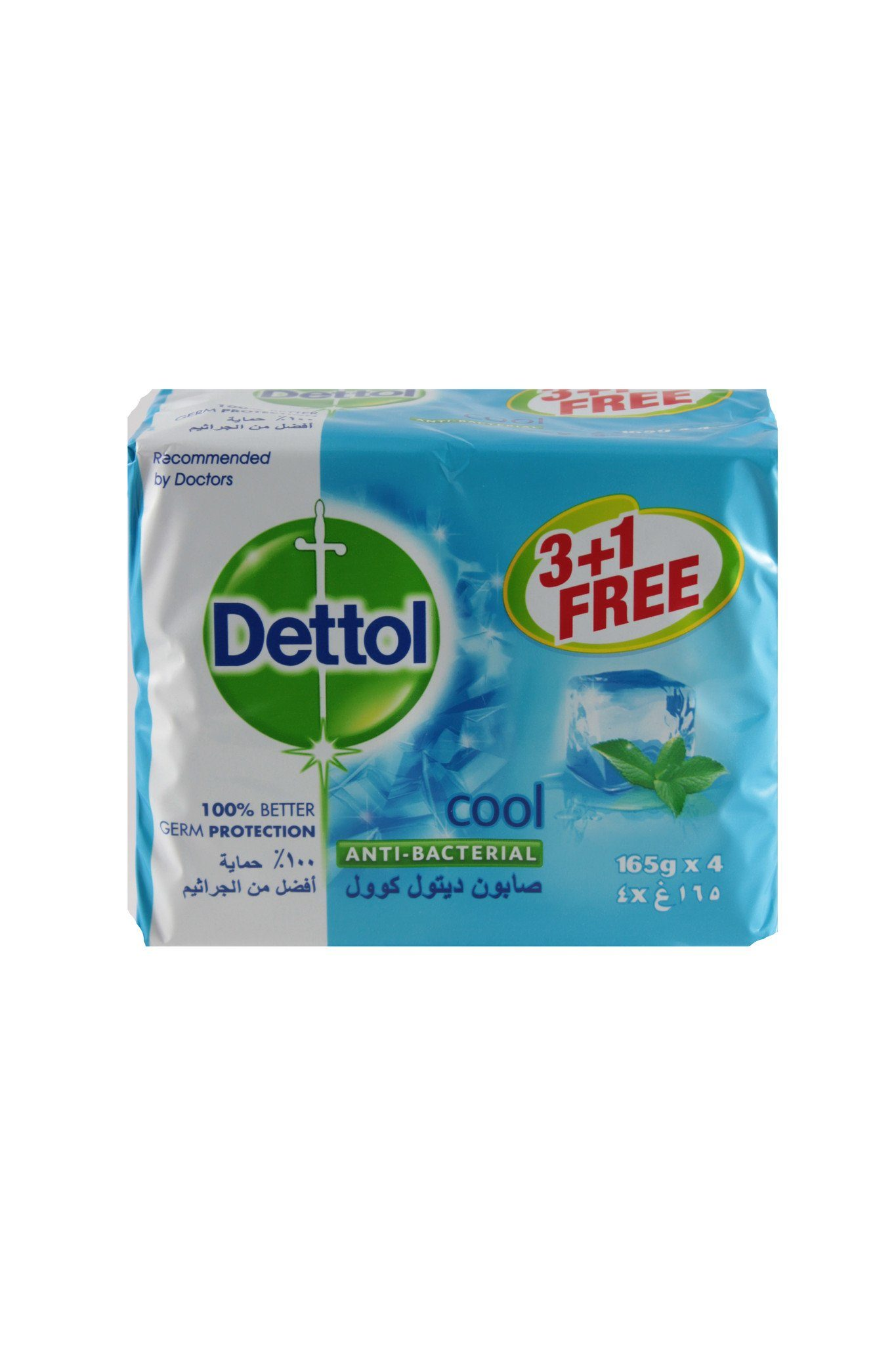 Dettol Cool Anti-Bacterial Bars (3+1 X 165 gm) - Sanadeeg