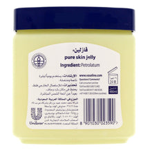Vaseline Pure Skin Jelly Original 480 ml (480 ml) - Sanadeeg