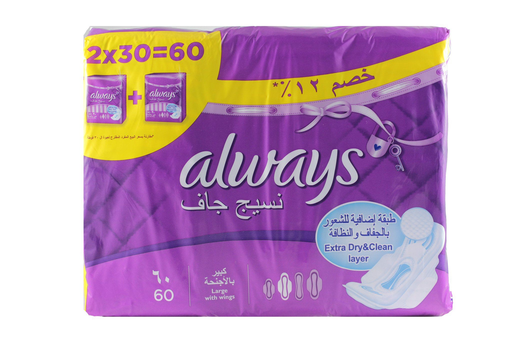 ALWAYS Extra Dry Large with Wings (60 Pads) - Sanadeeg
