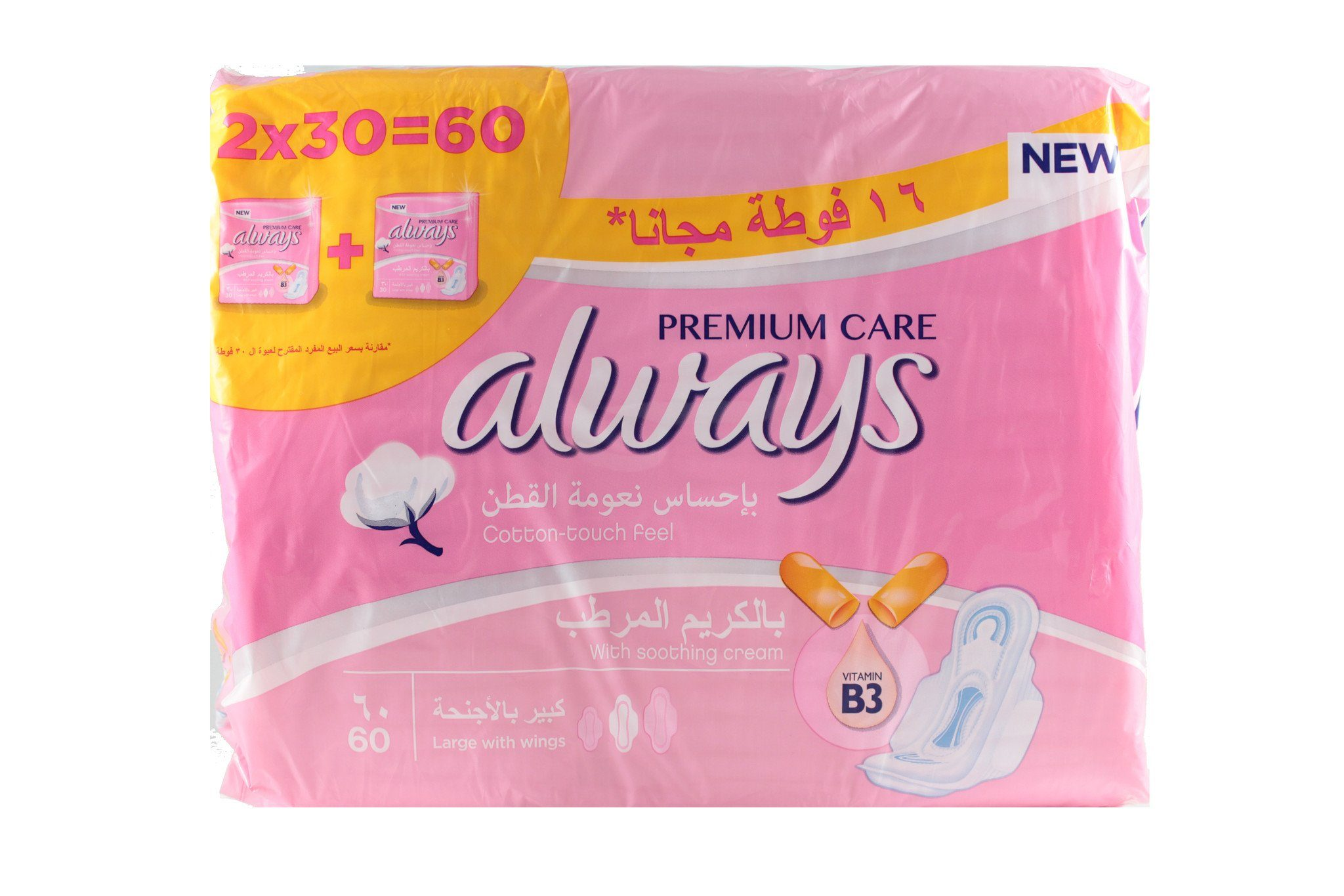 ALWAYS Premium Care Large with Wings (60 Pads) - Sanadeeg