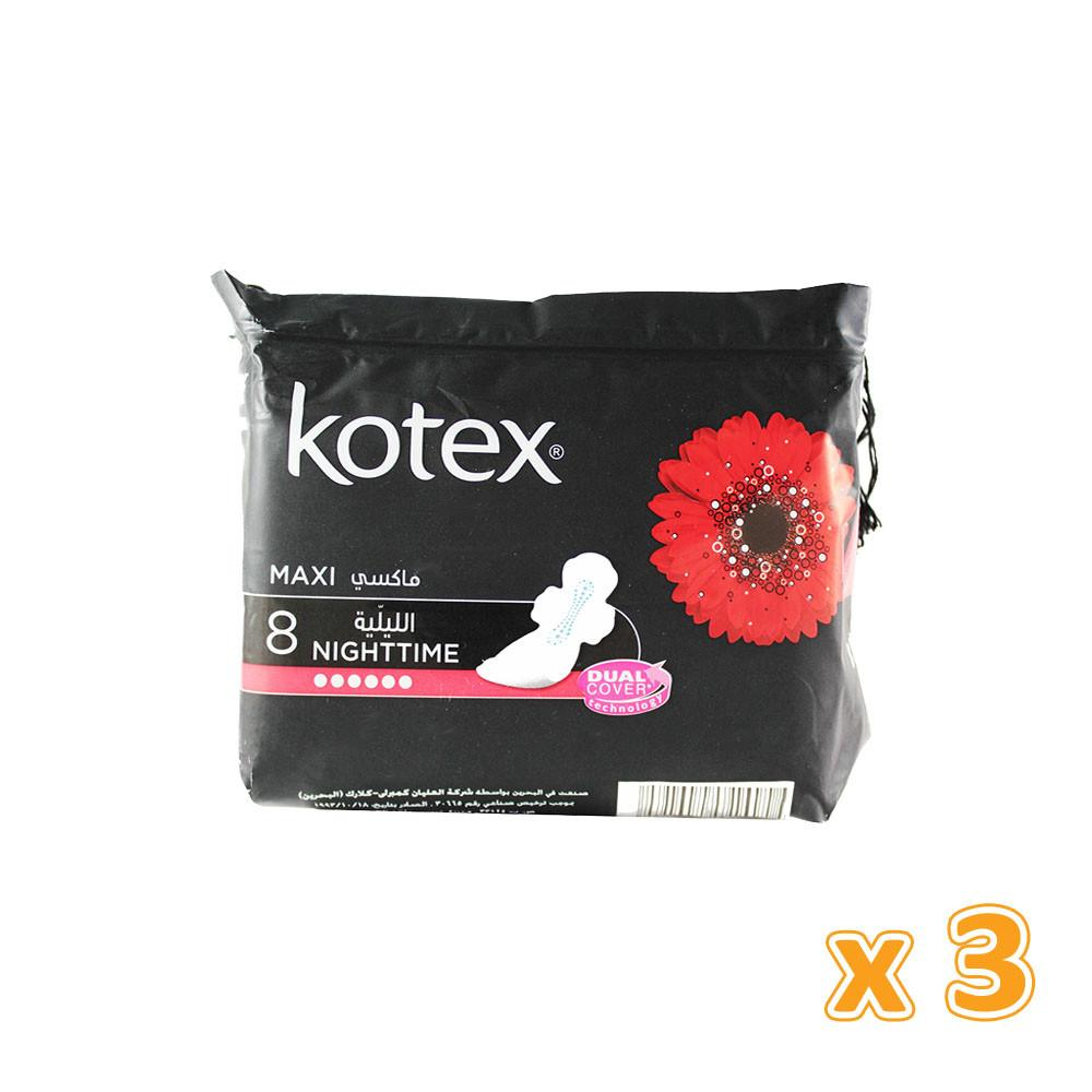 Kotex Maxi Nighttime Wings Pads (3 X 8 pack) - Sanadeeg