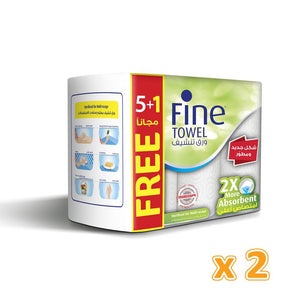 Fine Basic Kitchen Towels - 2 Ply (12 Rolls x 60 sheets) - Sanadeeg