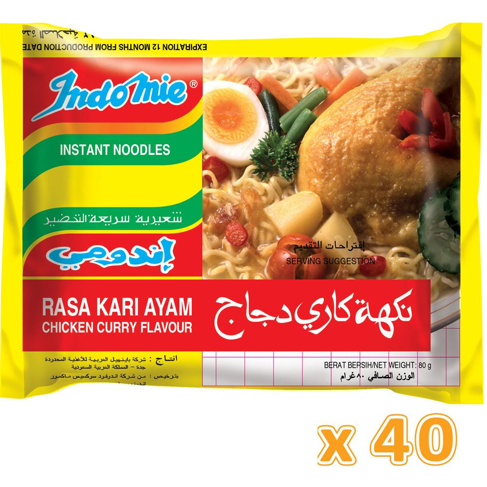 Indomie Chicken Curry Noodles 75 gm (4 x 10 pack) - Sanadeeg