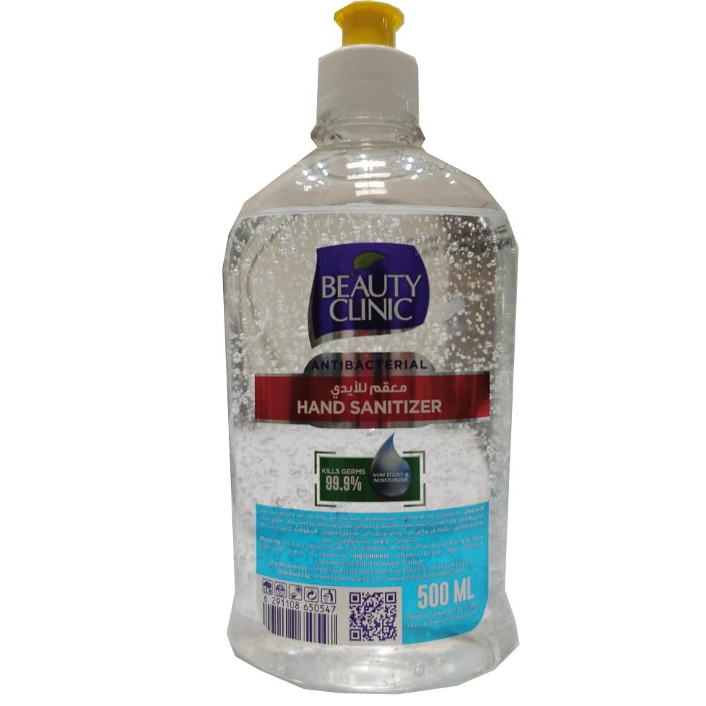 Beauty Clinic Hand Sanitizer 500 ml