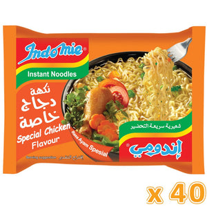 Indomie Special Chicken Noodles 75 Gm (4 x10 pack) - Sanadeeg