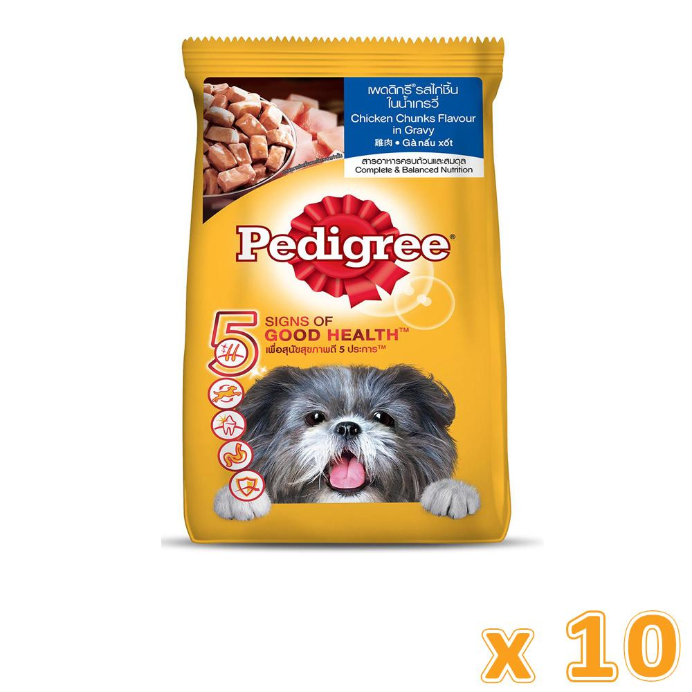 Pedigree Puppy Chicken Chunks in Gravy (10 x 130 gm)