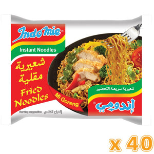 Indomie Fried Noodles 80 gm (4 x 10 pack) - Sanadeeg