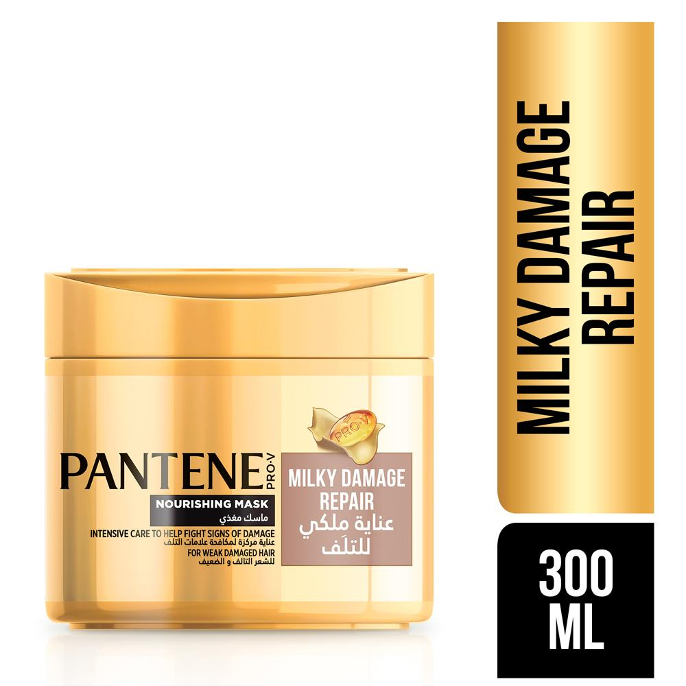 Pantene Pro-V Milky Damage Repair Intensive Care Nourishing Mask (300 ML) - Sanadeeg