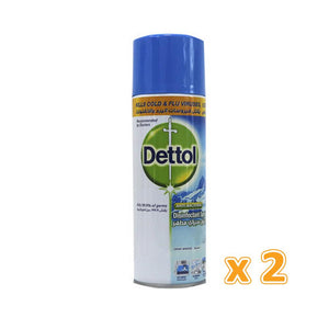 Dettol Disinfectant Spray - Crisp Linen (2 X 450 ml) - Sanadeeg