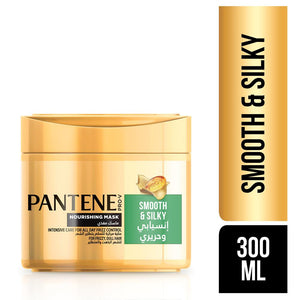 Pantene Pro-V Smooth & Silky Intensive Care Nourishing Mask (300 ML) - Sanadeeg