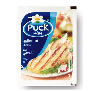 Puck Halloumi Cheese Block (200 gm) - Sanadeeg