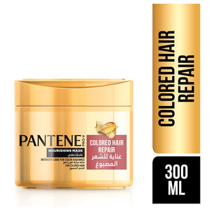 Pantene Pro-V Colored Hair Repair Intensive Care Nourishing Mask (300 ML) - Sanadeeg