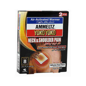 Ammeltz Yoko Yoko Heat Patch for Neck & Shoulder (  2 Patches ) - Sanadeeg