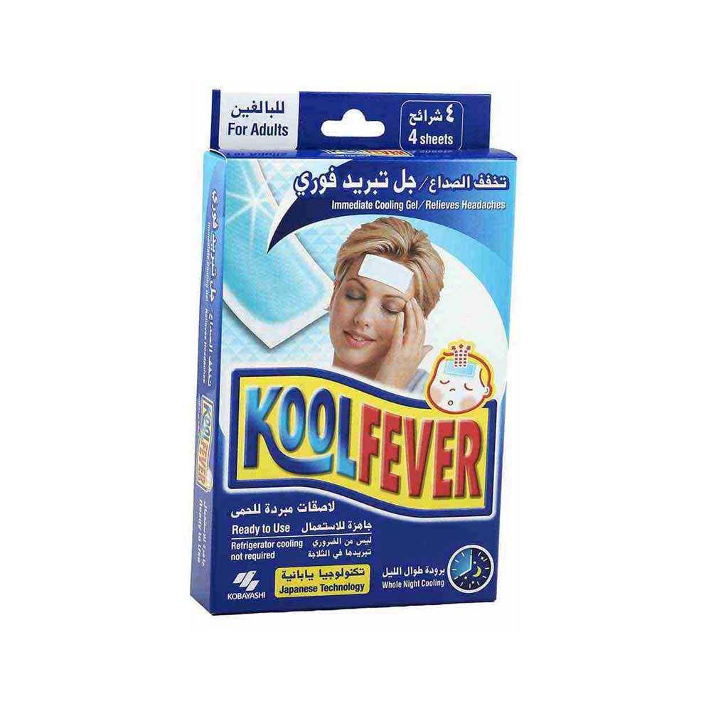 Kobayashi Kool Fever Powerful Cooling Gel Patches For Adults ( 4 Patches) - Sanadeeg