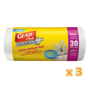 Glad Indoor Garbage Bags Small 30 Bags 51 Cm x 39.5 Cm ( 3 x 30 Bags) - Sanadeeg
