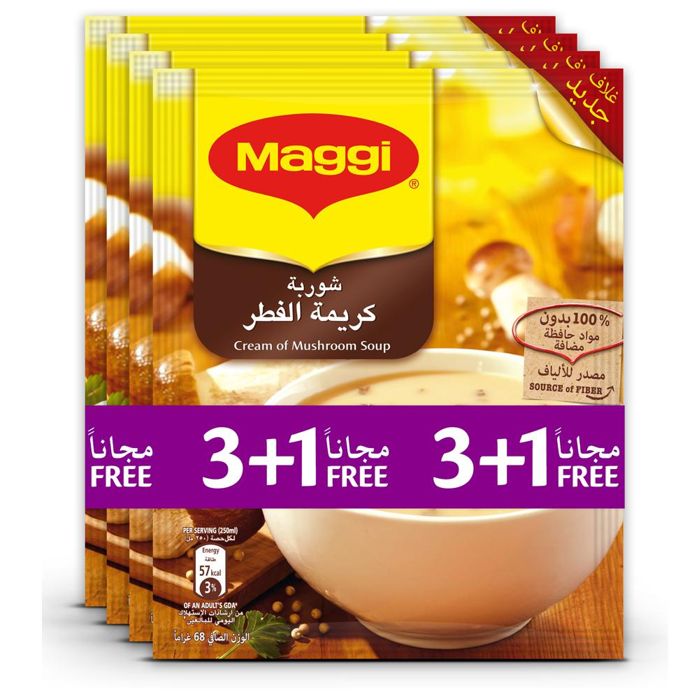MAGGI Cream of Mushroom soup ( 4 x 68 Gm) - Sanadeeg