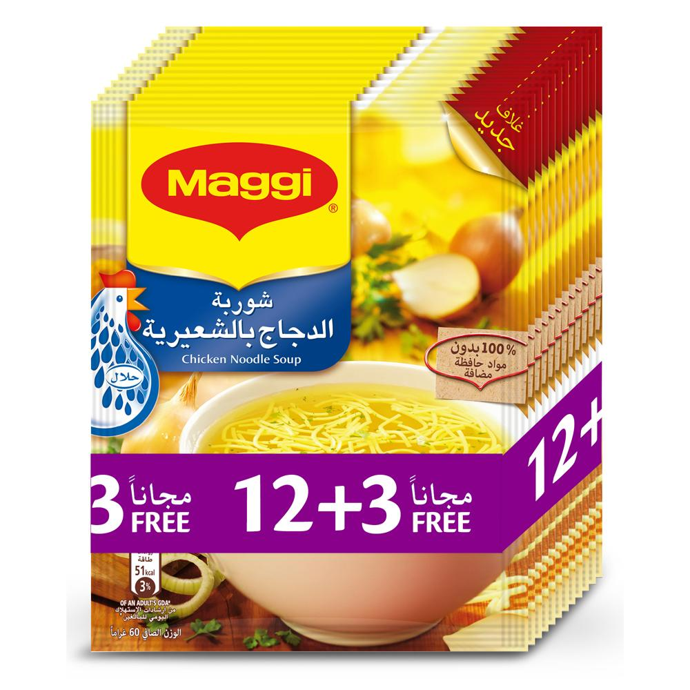 MAGGI Chicken Noodle Soup ( 15 x 60 Gm) - Sanadeeg
