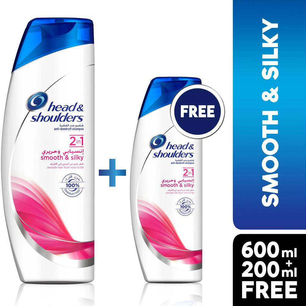 Head & Shoulders Lively and Silky Anti-Dandruff Shampoo (600 ml + 200 ml Free)