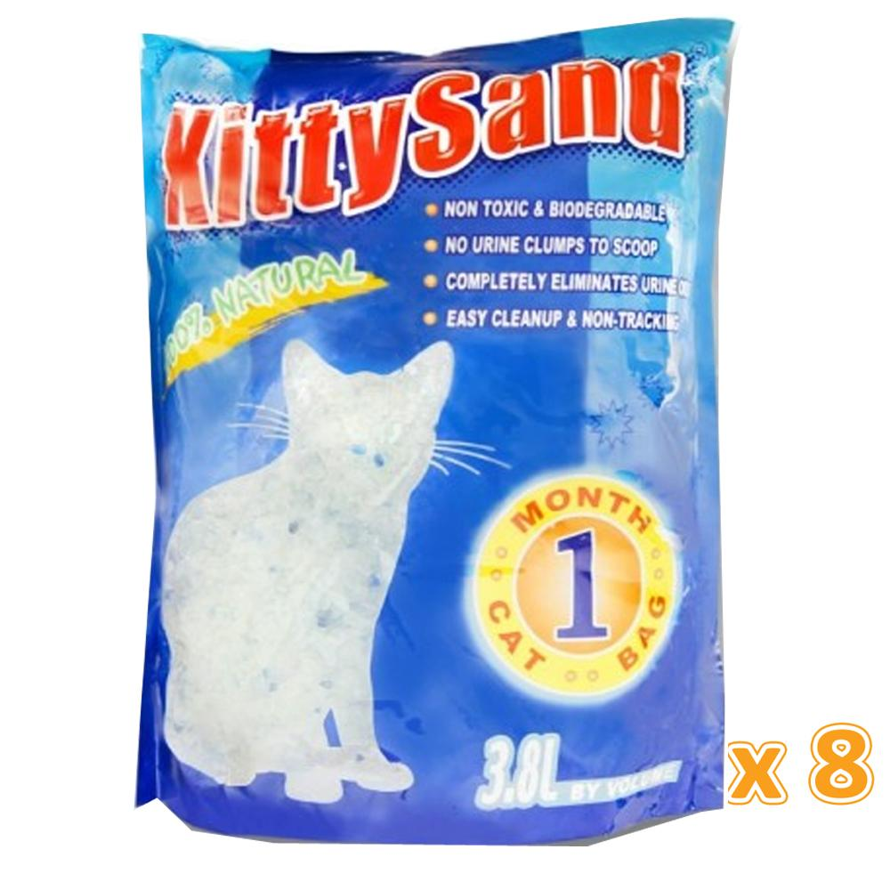 Kitty Sand Crystal Cat Litter Natural ( 8 x 3.8 L) - Sanadeeg
