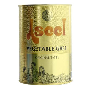 Aseel Vegetable Ghee - Original Taste (1 KG)