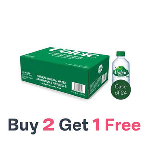Volvic Natural Spring Water ( 24 X 330 ML) Buy 2 Get 1 Free