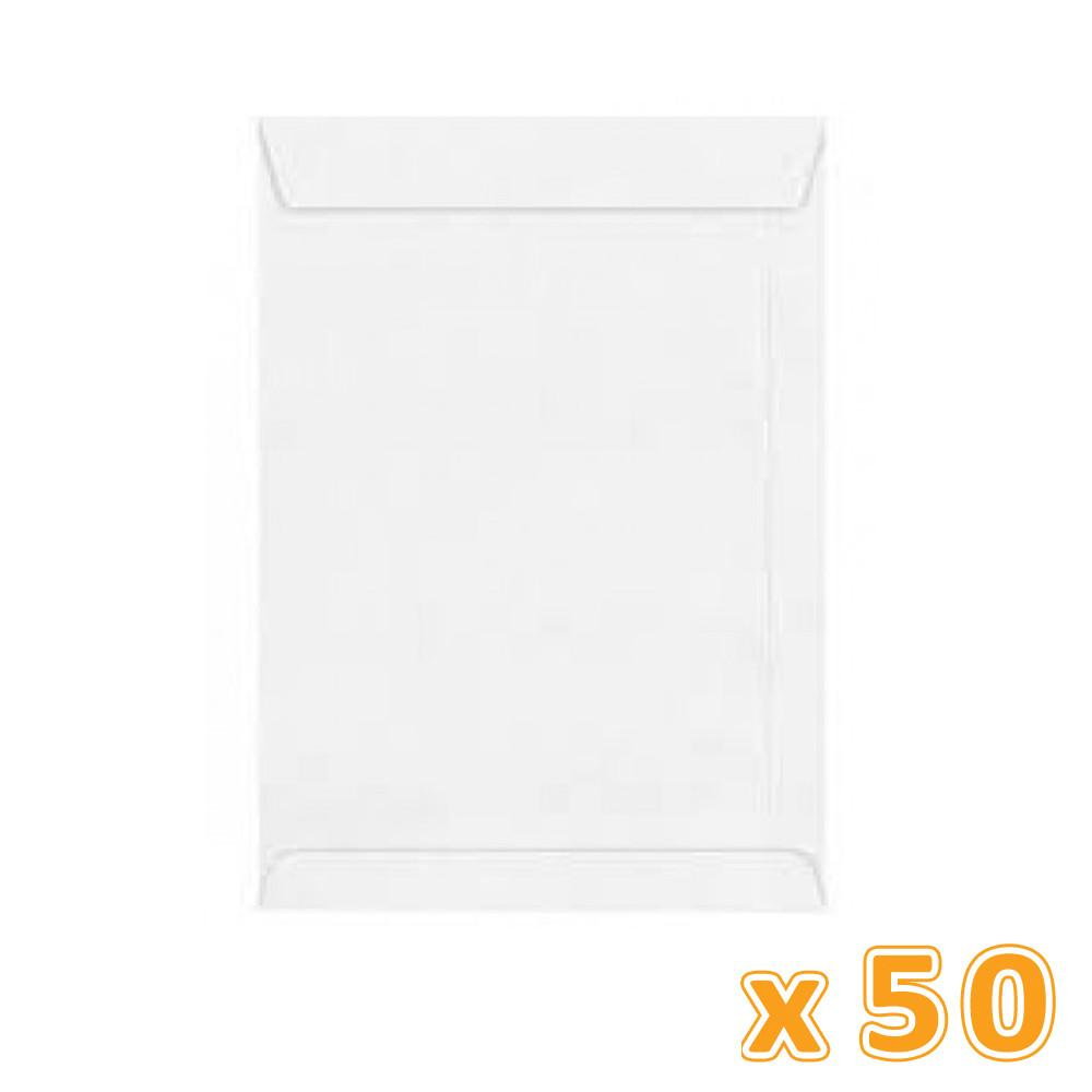 White Envelope A4 (1 X 50 Pcs) - Sanadeeg