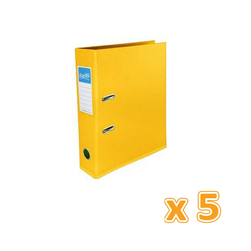 Colored Box File 8 cms Yellow (1 X 5 Pcs) - Sanadeeg