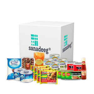 Ramadan Donation Box - Sanadeeg