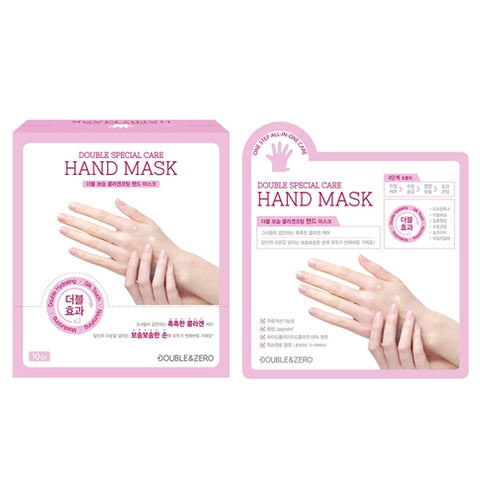 Double & Zero Special Care Hand Mask- 10 pack