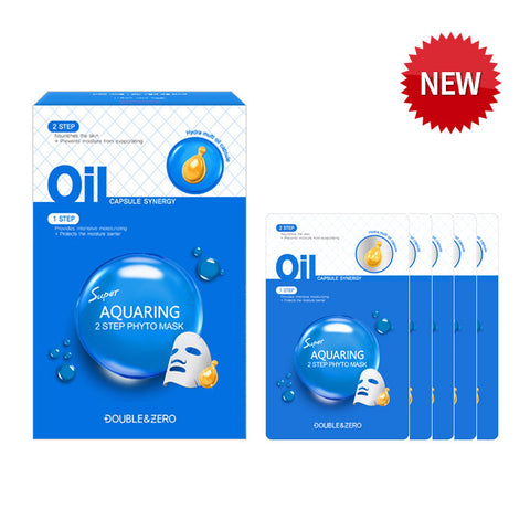 Double & Zero Sper Aquaring 2 step mask- 5 masks