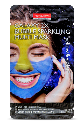Purederm GALAXY 2X Bubble Sparkling Multi Mask yellow & violet