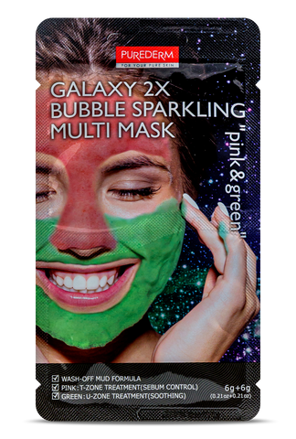 Purederm GALAXY 2X Bubble Sparkling Multi Mask pink & green
