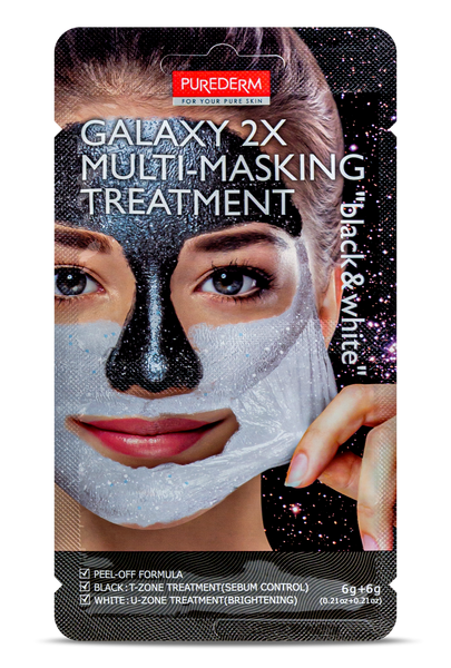 GALAXY 2X Multi-Masking Treatment black & white