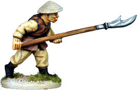 28mm Chinese