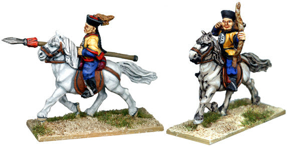 Imperial Chinese Cavalry
