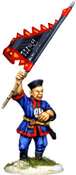 Imperial Chinese Standard Bearer