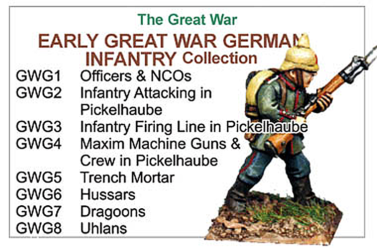 BCGW004 - Great War Early German Infantry Collection