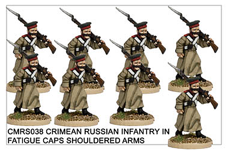 CMRS038 Infantry in Fatigue Caps Shouldered Arms