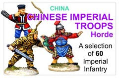 BHCH001 Chinese Imperial Troops Horde
