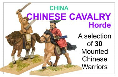 BHCH003 Chinese Cavalry Horde