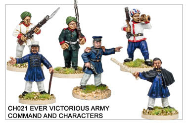 CH021 Ever Victorious Army Command and Characters