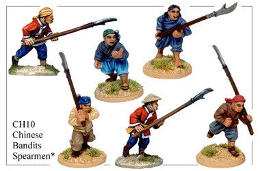 CH010 Chinese Spearmen